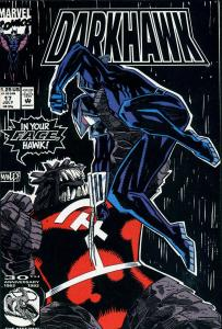Darkhawk: The Peristrike Force